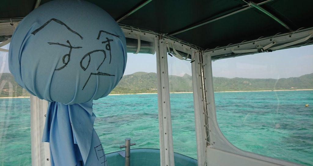 石垣島一周観光ドライブにグラスボート