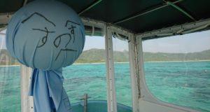 雨の天気。むしろ雨の時ほど、石垣島観光にグラスボートがおすすめ