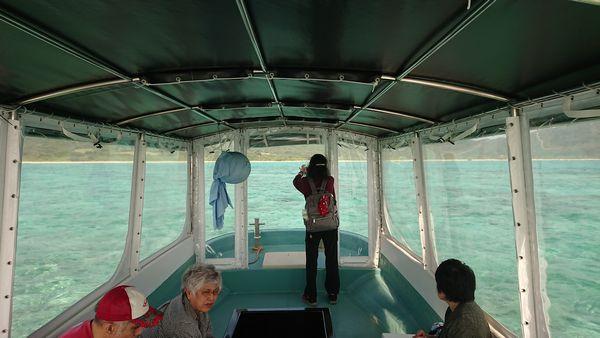 ツアー中は海を写真に