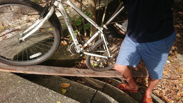 これで快適に自転車でも上がれます