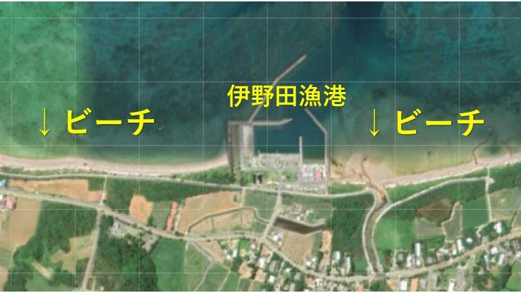 伊野田漁港からつながるビーチ