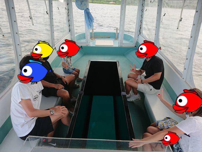 ご旅行最終日のドライブついでにグラスボート