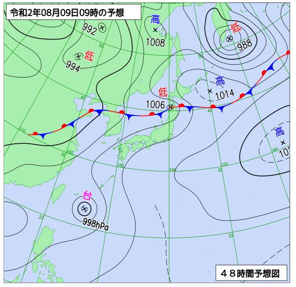 台風になる予報っぽいですね。