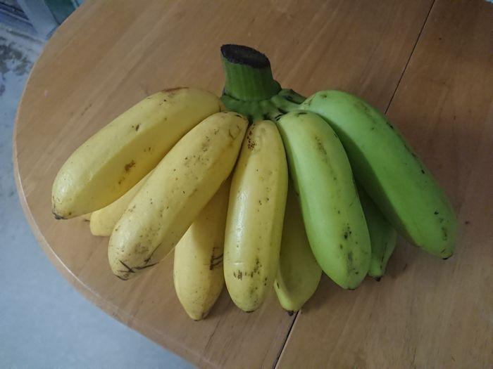 ビッグサイズの島バナナ