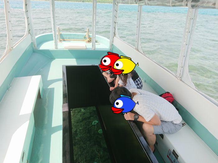 石垣島旅行最終日にグラスボート