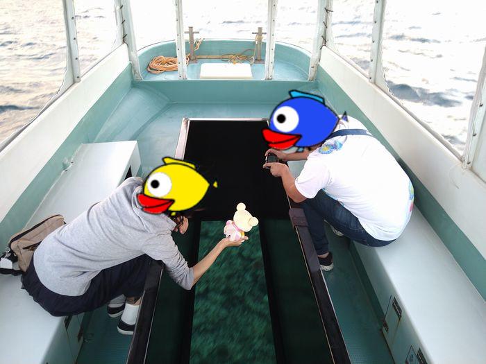 リラックマとグラスボート