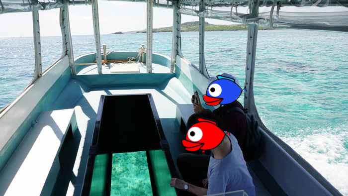 さぁグラスボートツアーの始まりです