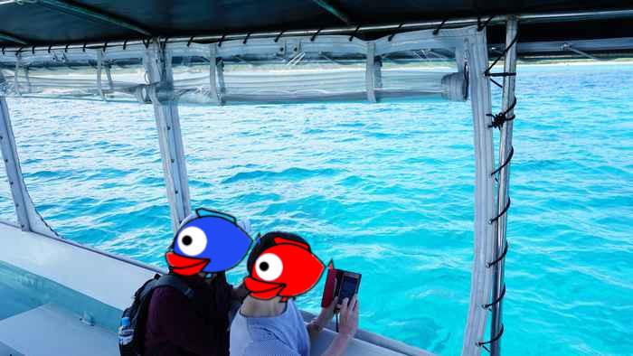 海の景色も楽しみましょう